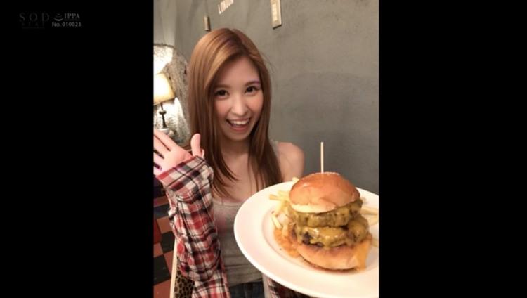 [STARS-100]新人和久井まりあ(和久井玛丽亚)笑起来超甜 车牌号 第8张