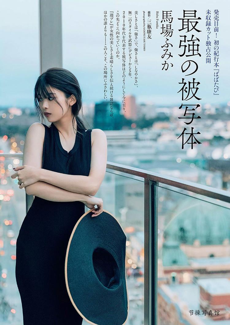 内衣写真 No.4