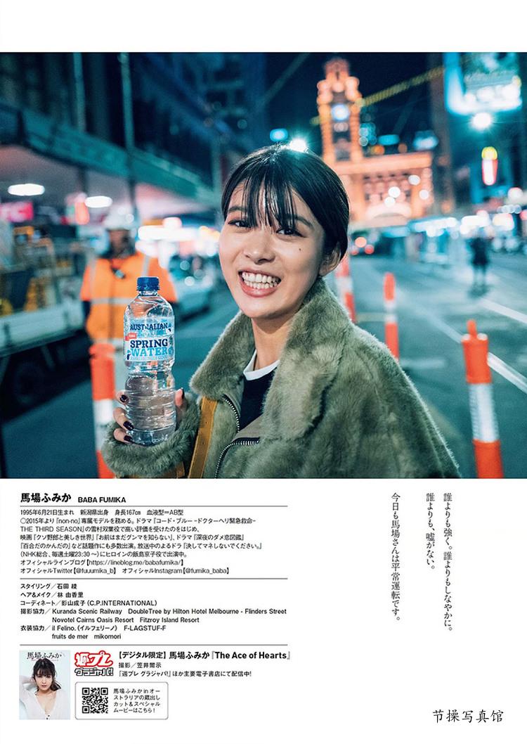 内衣写真 No.9