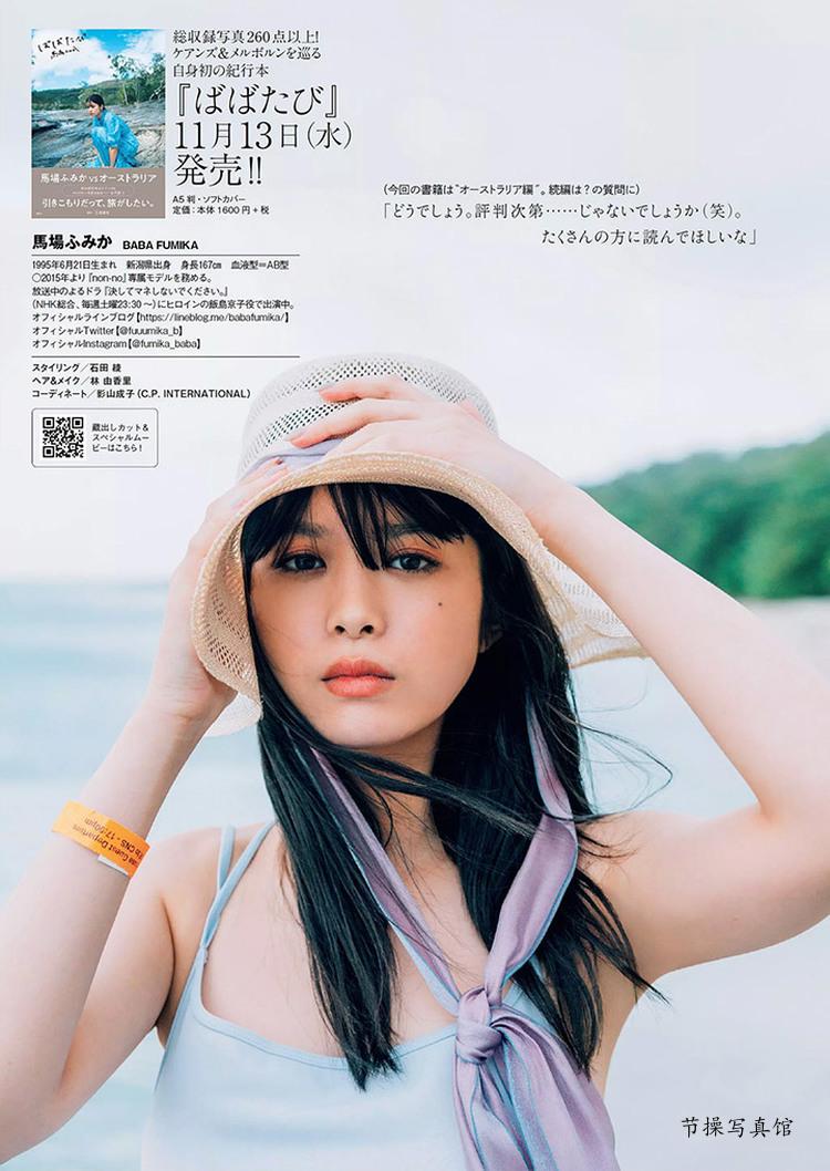 内衣写真 No.16