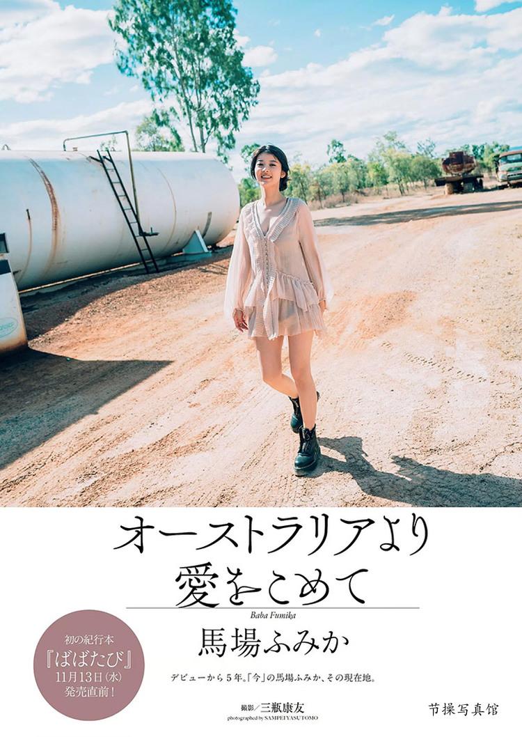 内衣写真 No.10