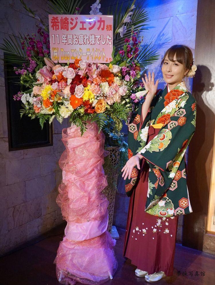希崎ジェシカ(希崎洁西卡)宣布引退,感谢她十一年来的精彩故事