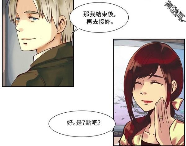 《只有你不知道─女人心机》webtoon漫画推荐!