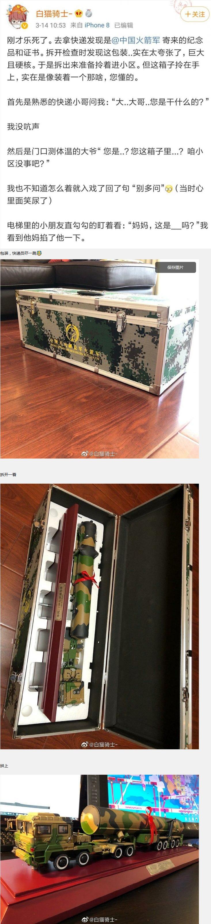 """日刊: """"ASMR""""是什么?熊猫倒闭前的卖肉视频有多好看? liuliushe.net六六社 第78张"""