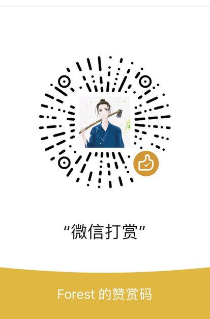 WeChat-Money.png