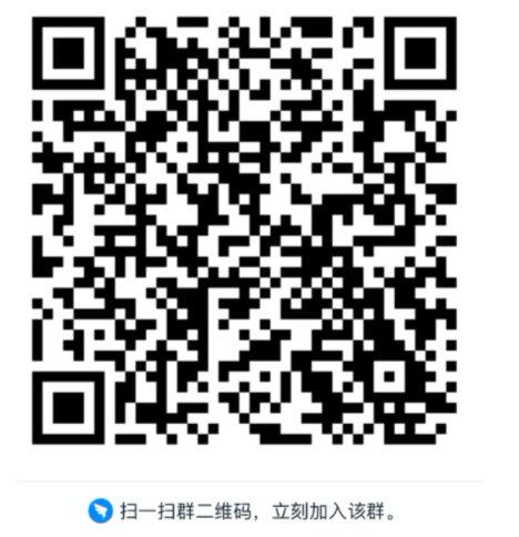 image-20200611143441702