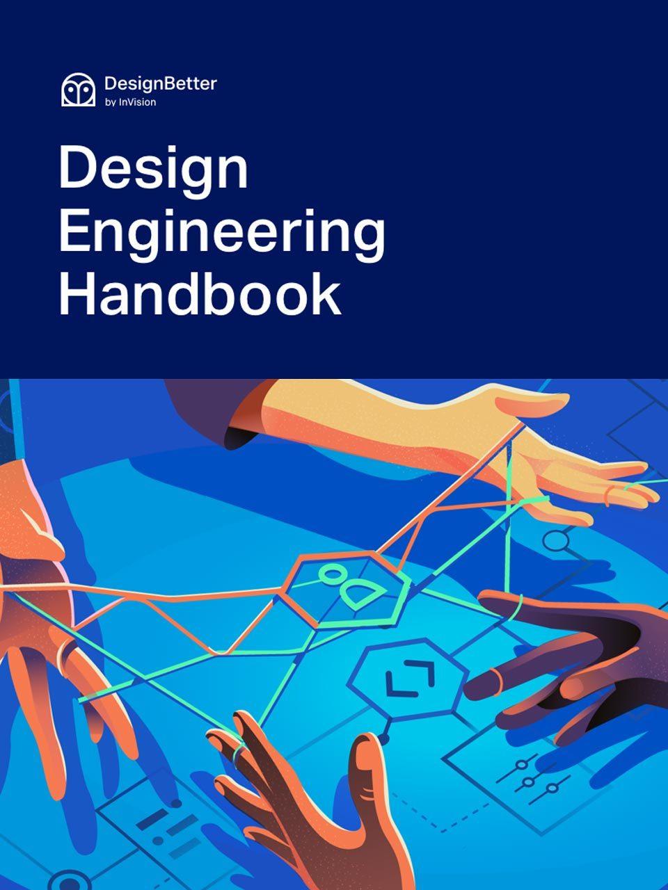 ◎ Design Engineering Handbook