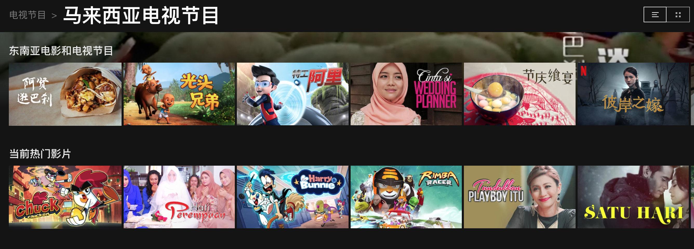 《腾讯云新加坡VPS轻体验:月付24元/电信CN2 GIA线路 /可看Netflix/去程回程/油管测速》