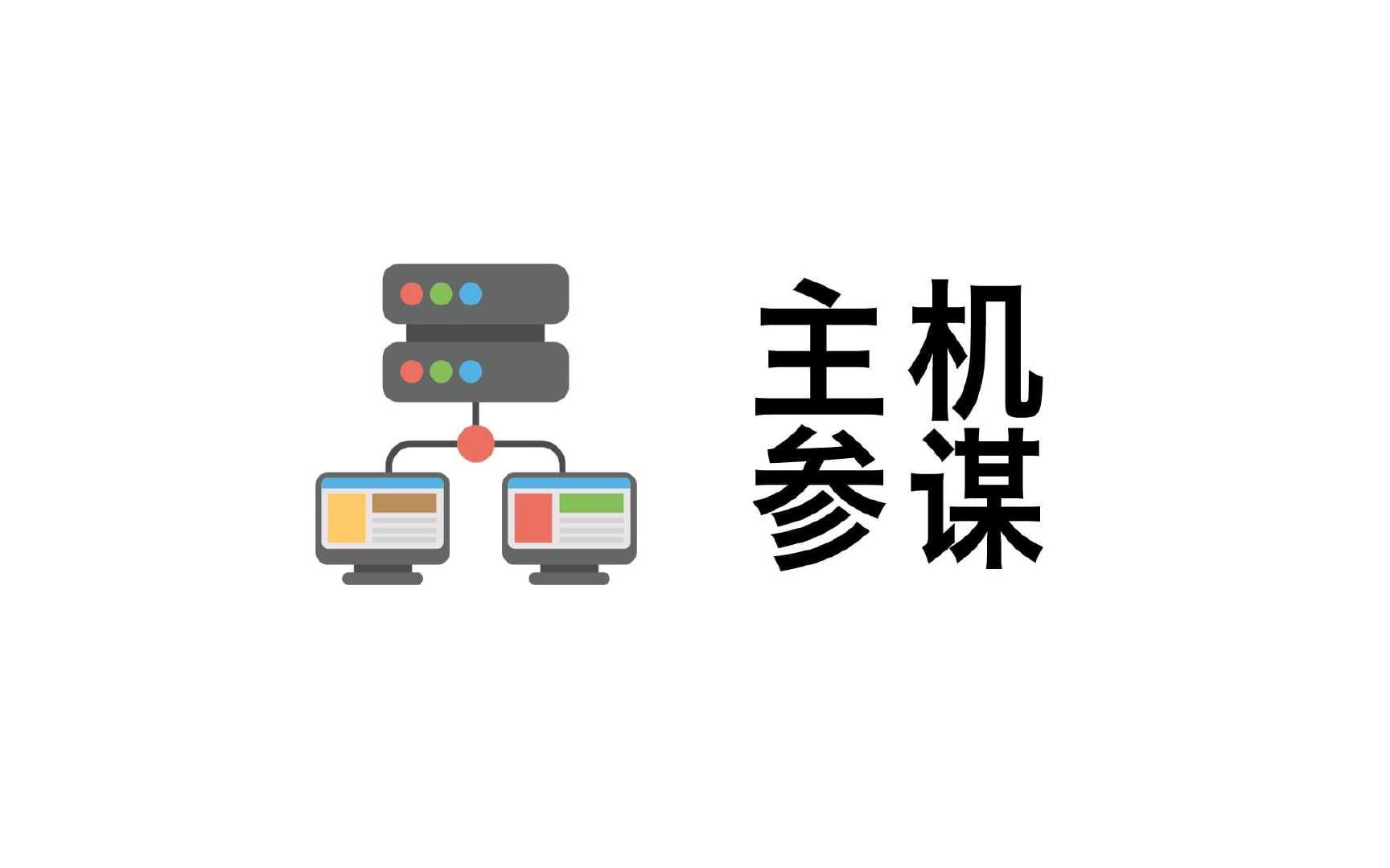 《Greencloudvps:日本、新加坡VPS,线路性能一般,非高峰期对移动宽带极为友好》