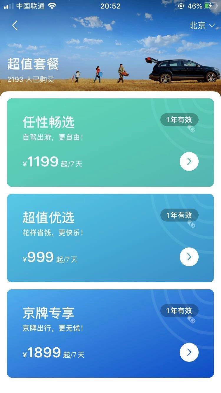 国庆节做什么赚钱?8天赚几万,这个项目别错过!