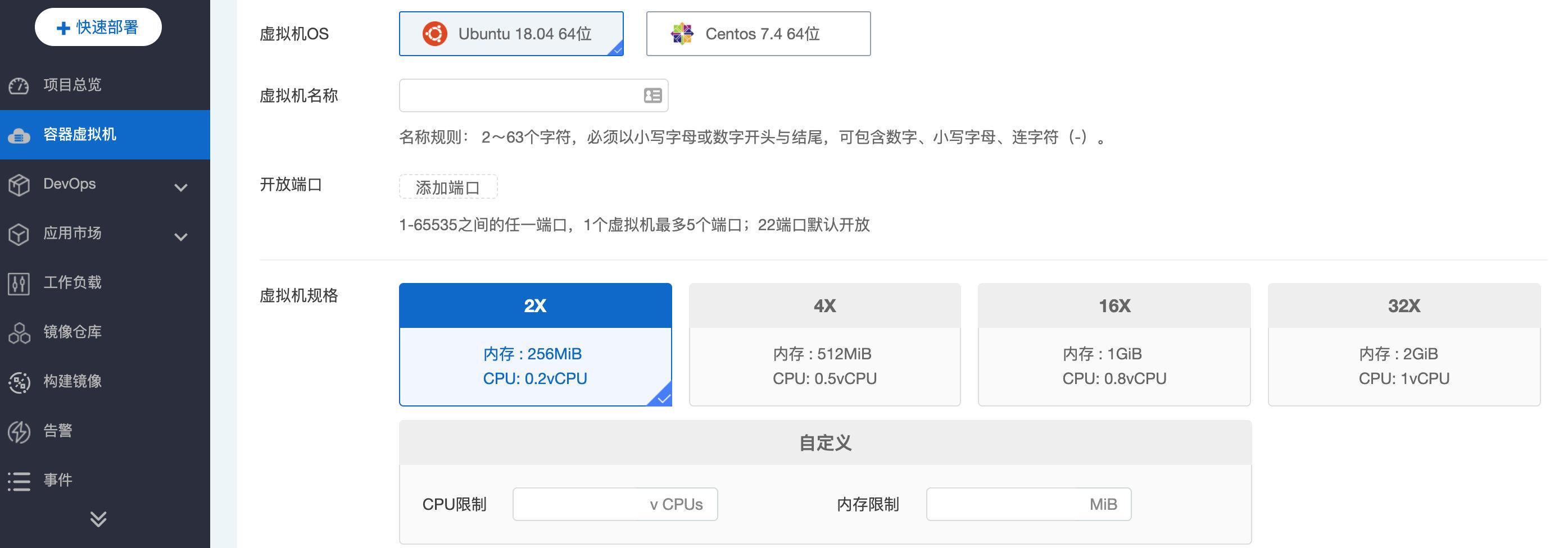 《LinkCloud|HCaaS:免费领取国内大带宽NAT云服务器,杭州电信阿里云机房》