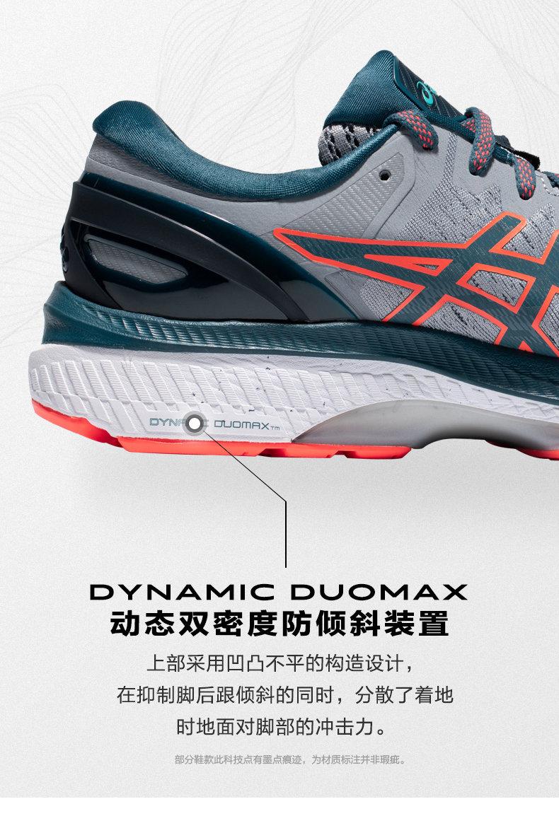 从休闲鞋到跑步鞋,双十一亚瑟士ASICS这些款式不容错过!