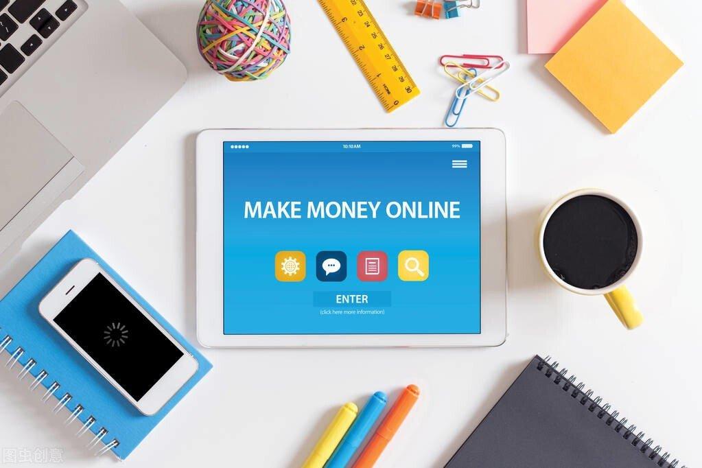 网上赚钱的3种方式,第1种当天见钱!