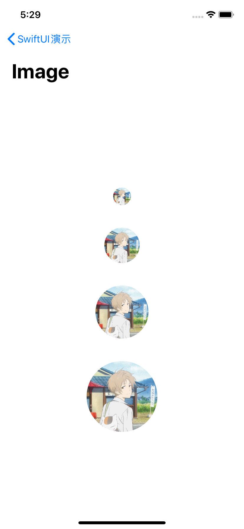 Simulator Screen Shot - iPhone 11 - 2020-07-21 at 17.29.31