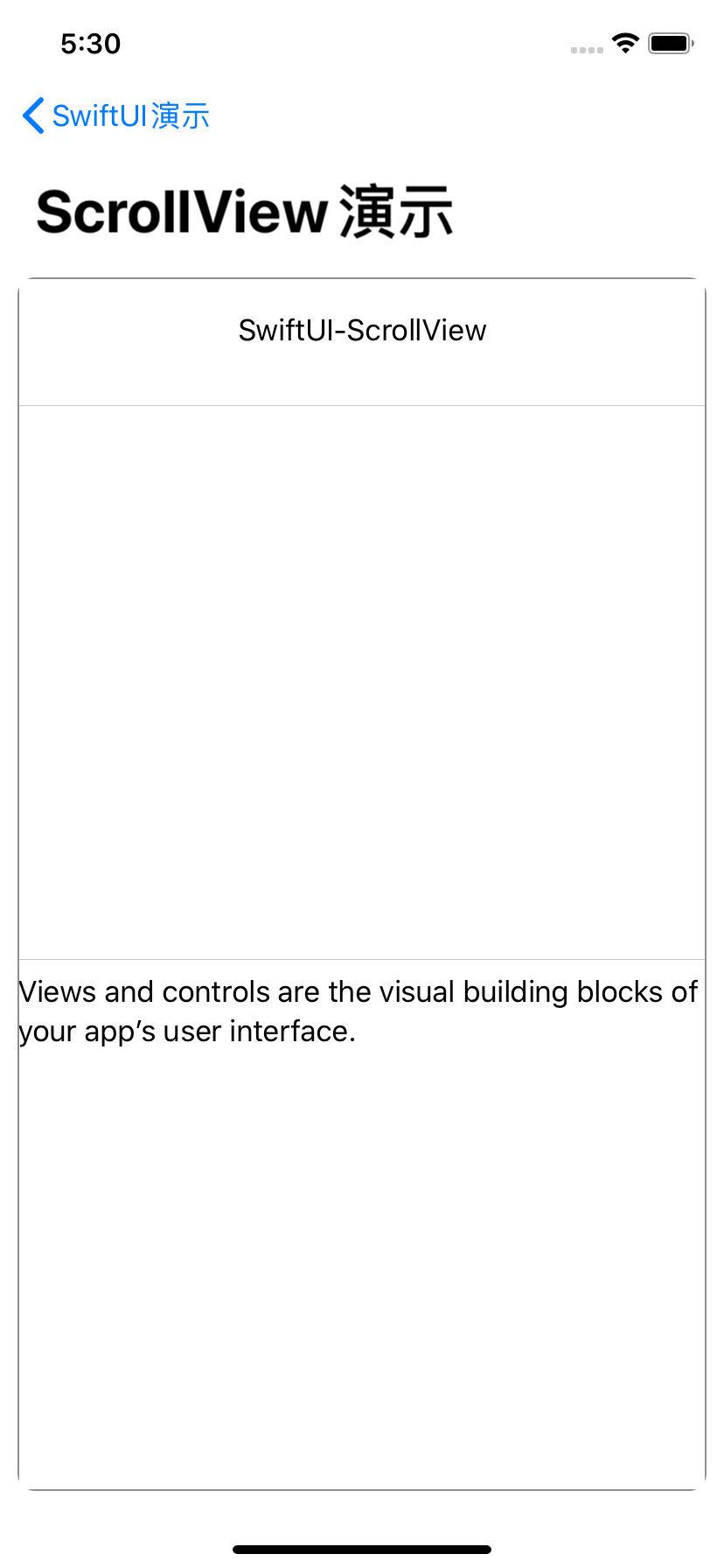 Simulator Screen Shot - iPhone 11 - 2020-07-21 at 17.30.01
