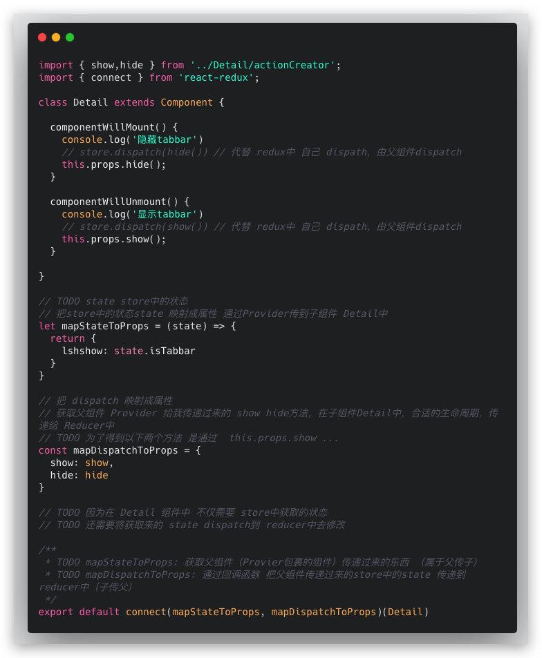 connect连接的UI组件