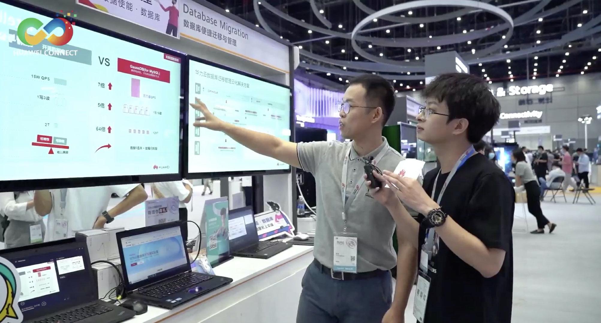 张昆:华为云数据库产品总监