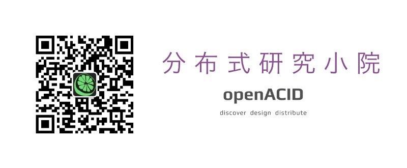 openacid