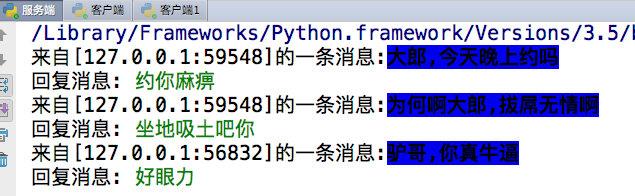 125-基于UDP协议的套接字编程-聊天1.png?x-oss-process=style/watermark