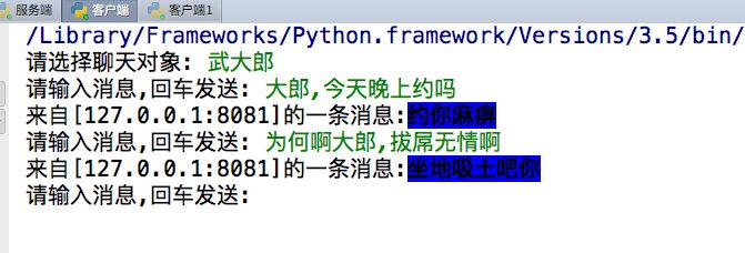 125-基于UDP协议的套接字编程-聊天2.png?x-oss-process=style/watermark