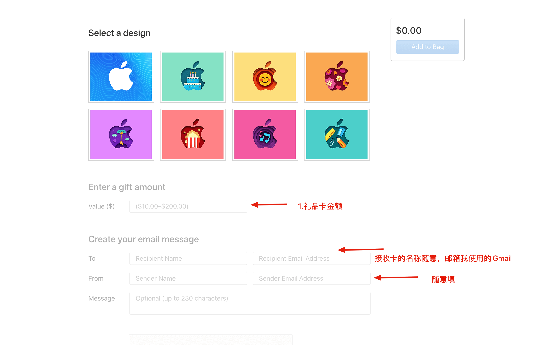 选择礼品卡并填写礼品卡信息