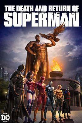 超人之死与超人归来的海报