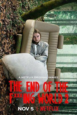 去他*的世界 第二季的海报