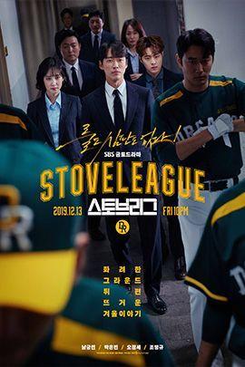 棒球大联盟的海报