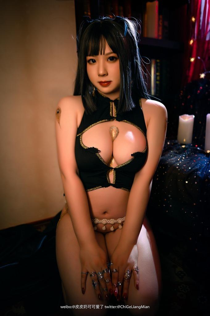 15 (11)