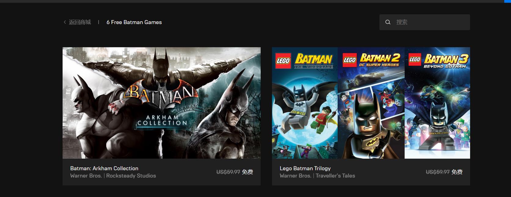 Epic喜加六:蝙蝠侠 阿卡姆合集、乐高蝙蝠侠三部曲现已免费-福禄吧