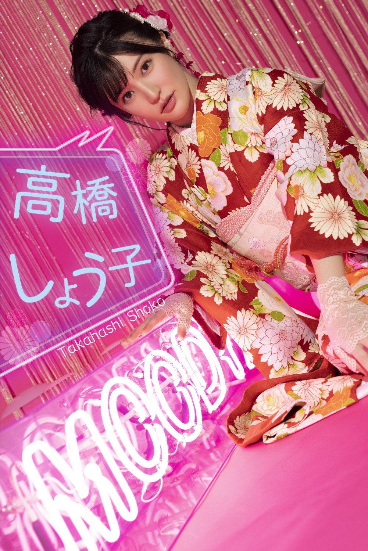 MOODYZ専属众神PHOTO BOOK