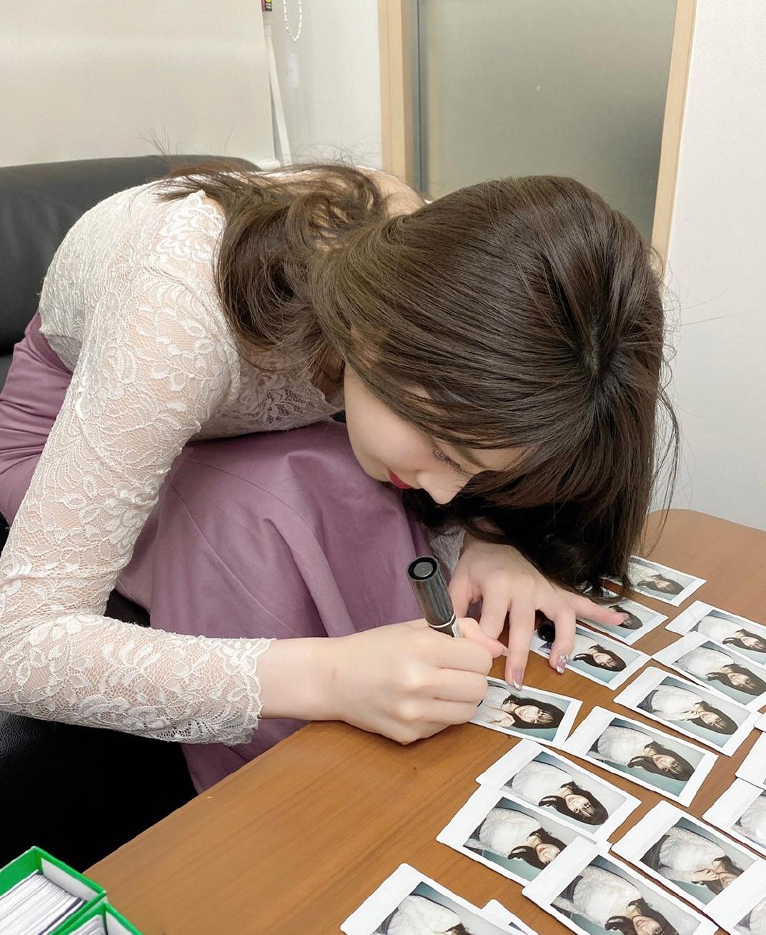 河北彩花的签名照你想要吗 第1张