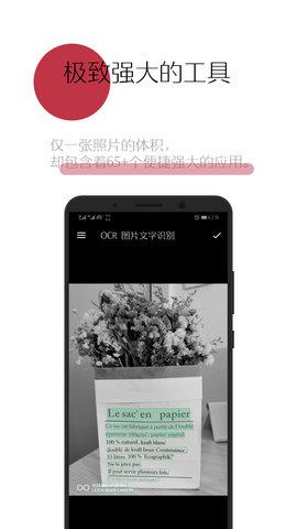 《安卓:手机里那些好用又麻溜的应用》