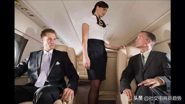 奇葩事:飞机上的秘密,空姐飞一趟接5个客,2年赚了500多万