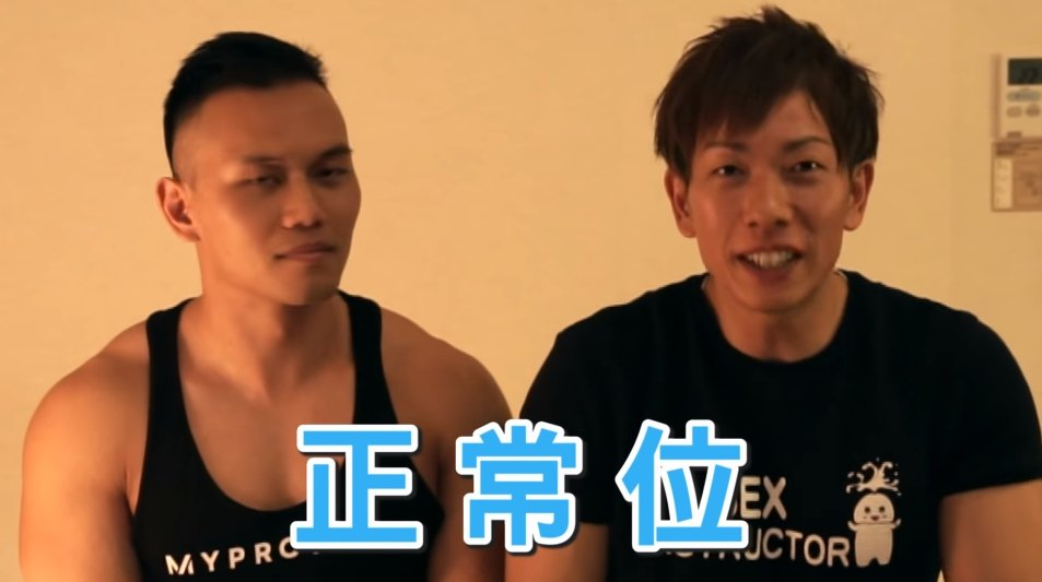"""清水健现身台湾油管""""6个最好的X爱动作""""让对方幸福不瞎忙"""