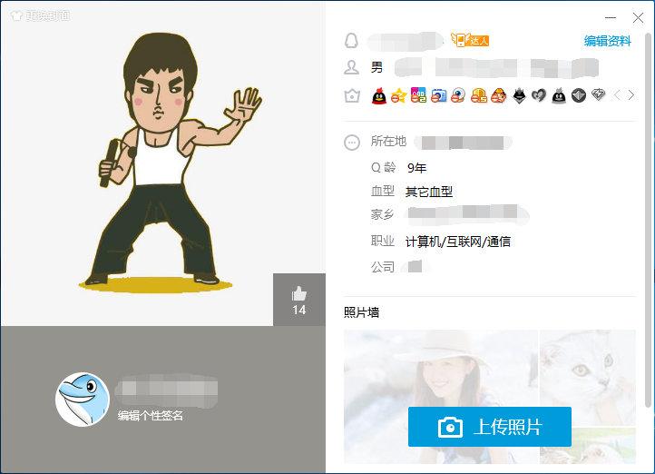 联通手机免费开通QQ超级会员短信代码 有地区限制