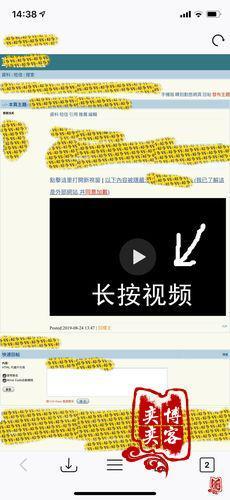 IOS下载网页视频APP-Kode Browser