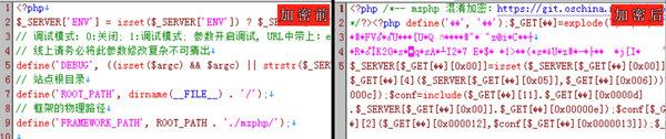 enphp开源加密混淆PHP代码项目