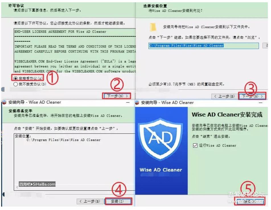 【去你丫,广告】Windows系统弹窗广告强力清除、拦截 技术控 第1张