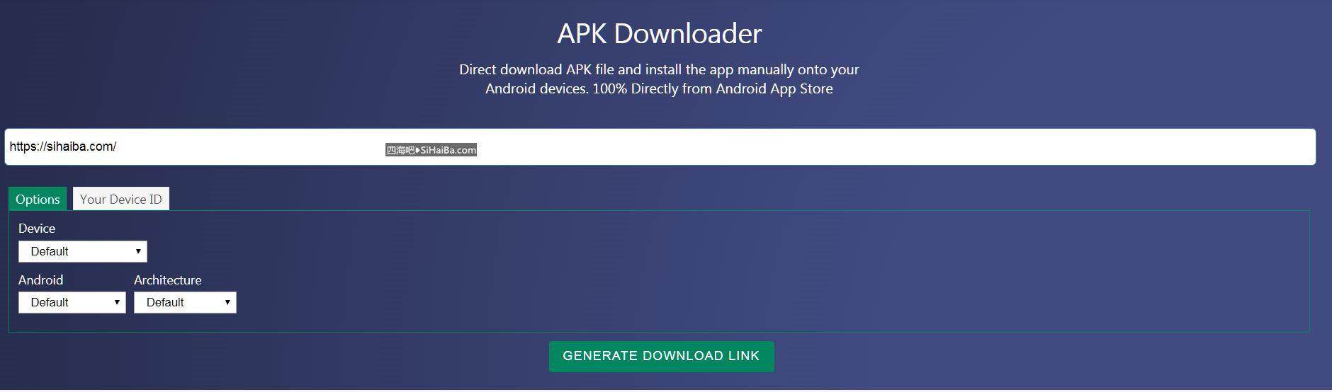 2个可以下GOOGLE PLAY的A-P-P网站,再也不用找代下 技术控 第1张