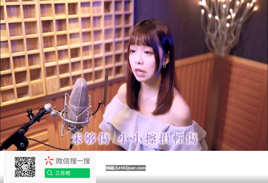 一首粤语版的《你的酒館對我打了烊》,是不是感觉又恋爱了! 涨姿势 第1张