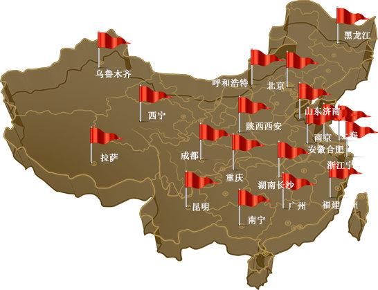 山西阳泉家具美容材料工具培训,发展行业专业人才-家具美容网