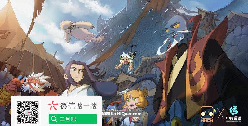 2019动画电影《罗小黑战记》,豆瓣8.3分 福利吧 第1张