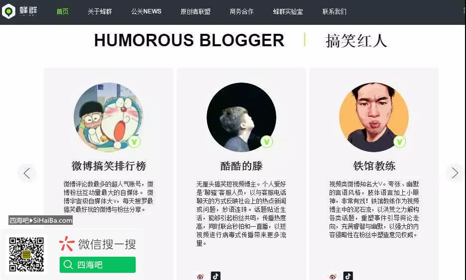 微博很生气,后果很严重:关停@张雨晗YuHan 微博账号。 热门事件 第1张