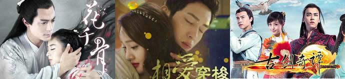 歷年中國周播劇收視率排行榜 花千骨表現驚人