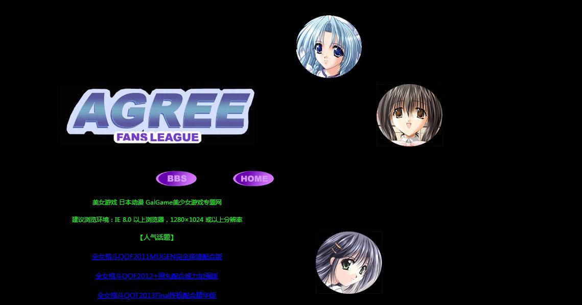 分享游戏和游戏下载网站