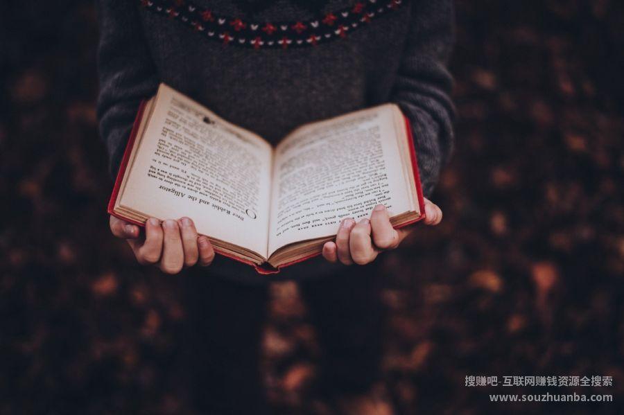 """只有读""""书""""能抵达的境界:读书,丰富人生羽翼"""