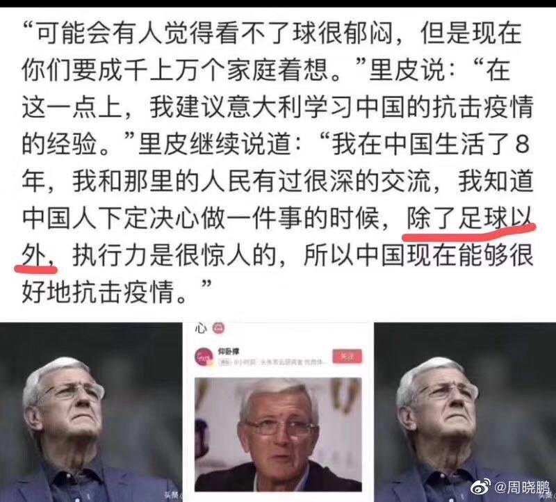 """日刊: """"ASMR""""是什么?熊猫倒闭前的卖肉视频有多好看? liuliushe.net六六社 第69张"""