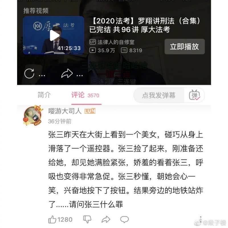 """日刊: """"ASMR""""是什么?熊猫倒闭前的卖肉视频有多好看? liuliushe.net六六社 第53张"""