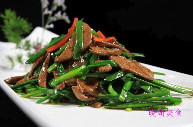 辣炒猪血、韭菜炒猪肝、香辣腰花、香辣肥肠的做法,好吃又下饭